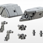 M.S.G Modeling Support Goods - Weapon Unit 04 Multi-missile(Pre-order)