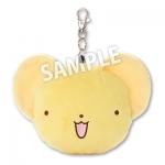 Cardcaptor Sakura Clear Card Arc - Kero-chan Pass Case(Pre-order)