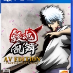 [Bonus] PS4 Gintama Ranbu AV EDITION -Anime Sound & Voice Edition-(Pre-order)