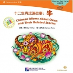 Chinese Idioms about Oxen & Their Related Stories+CD