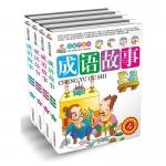 หนังสือชุดนิทานสำนวนจีน