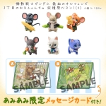 [Exclusive Bonus] Mobile Suit Gundam: Iron-Blooded Orphans - 3-choume no Orphanchu: Shuukakusai dayon! (4) 6Pack BOX(Pre-order)