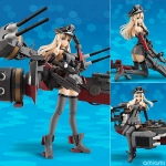 "Armor Girls Project - Kan Colle Bismarck drei ""Kantai Collection -Kan Colle-""(Pre-order)"