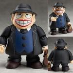 figma - The Laughing Salesman NEW: Fukuzo Moguro(Pre-order)