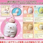 Sumikko Gurashi - Suppori Sumikko 10Pack BOX (CANDY TOY)(Provisional Pre-order)