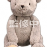 Cardcaptor Sakura: Clear Card - Almost 1/1 Syaoran's Bear Plush(Pre-order)