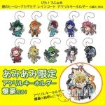 "[Exclusive Bonus] Pita! Deforme - ""My Hero Academia"" Rain Coat Acrylic Keychain 10Pack BOX(Pre-order)"