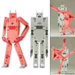Frame Arms Girl - Juden-kun ARCHITECT & JINRAI Ver. Plastic Model(Pre-order)