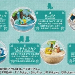 Pokemon - Terrarium Collection Vol.2 6Pack BOX (CANDY TOY)(Pre-order)