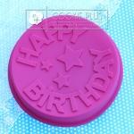 แม่พิมพ์ซิลิโคนเค้กปอนด์ ทรงกลมวันเกิด HBD
