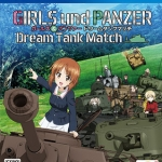 [Bonus] PS4 Girls und Panzer Dream Tank Match Regular Edition(Pre-order)