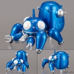 Ghost in the Shell - TokoToko Tachikoma Returns Metallic ver.(Pre-order)