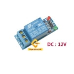 Relay Module 12V 1 Channel isolation control Relay Module Shield 250V/10A