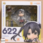 Nendoroid - Kantai Collection -Kan Colle- Zuikaku (In-stock)