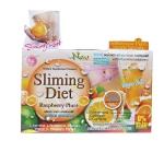 Slimming Diet ผงฟู่ เม็ดฟู่ ลดน้ำหนัก ลดความอ้วน สลายไขมัน เผาผลาญไขมัน ผิวขาวใส ลดสิว ฝ้า กระ (กลิ่นส้ม) 2 กล่อง