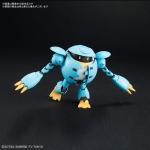HGBD 1/144 Momo Kapuru Plastic Model(Pre-order)