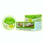 Bio Way Foot Cream ครีมนวดส้นเท้า ฝ่าเท้าแตก ข้อศอกด้าน หัวเข่าด้าน กล้วยหอม บำรงเท้าอ่อนนุ่ม เรียบเนียน (3 กล่อง)