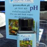 ชุดวัดค่าน้ำ pH