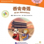 Elementary Level: Modern Fiction - Xi'an Adventure+CD 中文小书架:西安奇遇(初级)(附1CD)
