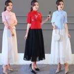 民国风修身时尚日常汉服两件套装中国服女 Republic of China Daily Hanfu Two-Piece Suit Chinese Women Clothing ชุดเสื้อกระโปรงสตรีสมัยสาธารณรัฐจีน