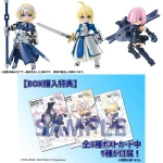 [Bonus] Desktop Army - Fate/Grand Order 3Pack BOX(Pre-order)