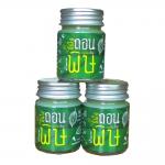 Banraj Herbal Balm ยาหม่อง ขี้ผึ้งถอนพิษ แมลงสัตว์กัดต่อย เริม งูสวัด ลมพิษ ลดการอักเสบ คลายเส้น จุกเสียดแน่นเฟ้อ แก้หวัด คัดจมูก3 ขวด