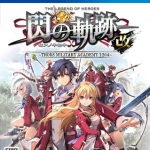 [Bonus] PS4 Legend of Heroes: Sen no Kiseki I: Kai -Thors Military Academy 1204-(Pre-order)