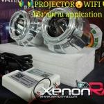 Projector tranformer ขนาด 2.5 .ติดตั้งได้ทั้ง มอเตอไซค์และรถยนต์