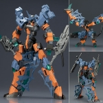 Frame Arms 1/100 RF-Ex10/S Wyvern Plastic Model(Pre-order)