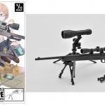 LittleArmory LA021 1/12 M24SWS Type Plastic Model(Pre-order)