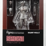 figma - Silent Hill 2: Bubble Head Nurse