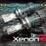(H4-slide )หลอด XENON เซรามิค cnlight แท้ ประกัน 1ปี มีค่า K ให้เลือกตั้ง 4300k - 12000k และ super blue
