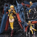 "Armor Girls Project - Yamato Armor x Yuki Mori ""Space Battleship Yamato 2202: Warriors of Love""(Pre-order)"