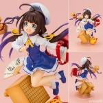 Ryuuou no Oshigoto! - Ai Hinatsuru 1/7 Complete Figure(Pre-order)