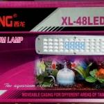 โคมหนีบ led-48 * xilong