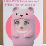 Nendoroid More - Kigurumi Face Parts Case (Pink Bear) (In-stock)