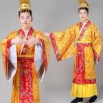 唐朝秦朝汉朝皇帝服装 Tang, Qin & Han Dynasties Emperor Costumes ชุดจักรพรรดิ์จีนราชวงศ์ถัง ฉิน ฮั่น