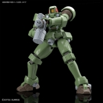 "HGAC 1/144 Leo Plastic Model from ""Mobile Suit Gundam Wing""(Pre-order)"