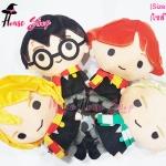 ตุ๊กตาแฮร์รี่ พอตเตอร์ งานเดียวกับญี่ปุ่น ไซส์ 30 cm.