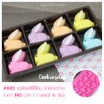 วุ้นกะทิกระต่ายแฟนซี | วิธีหยอดสี ⓒ How to make Rainbow Rabbit Agar Agar Jelly