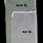 ถุงซิบ*ผ้าตะข่าย*S 6''x9''
