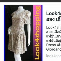 ร้านLook4shopping