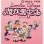 Games for Learning Chinese thumbnail 1