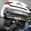 ชุดท่อไอเสีย BMW X4 20i Msport thumbnail 11