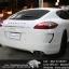 Review ชุดท่อไอเสีย Porsche Panamera S Hybrid by PW PrideRacing thumbnail 12