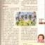 สารานุกรมจีนฉบับเยาวชน (3เล่ม/ชุด) thumbnail 5