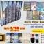 Harry Potter Boxset ครบรอบ 15 ปี ปกแข็ง ฉบับภาษาไทย ของแถมเพียบ!! thumbnail 1