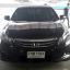 ชุดท่อคู่ Honda Accord G8 thumbnail 1