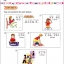 轻松学中文(少儿版)(英文版)课本4a(含1CD) Easy Steps to Chinese for Kids (4a)Textbook+CD thumbnail 5