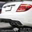 ชุดท่อไอเสีย Mercedes-Benz C180 W204 Valvetronic Exhaust System thumbnail 2
